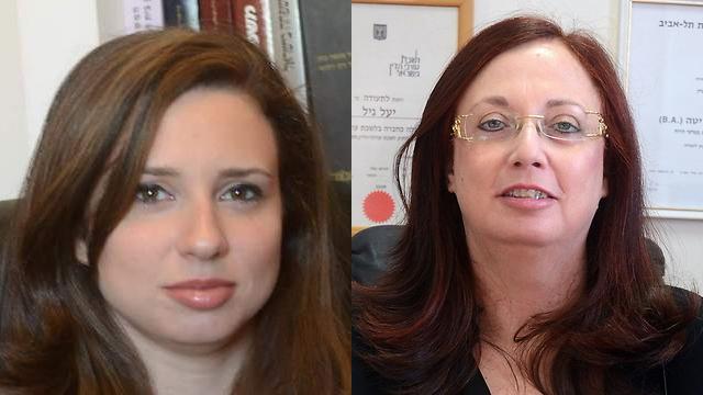 עורכות הדין יעל גיל ואור פינקלשטיין ()