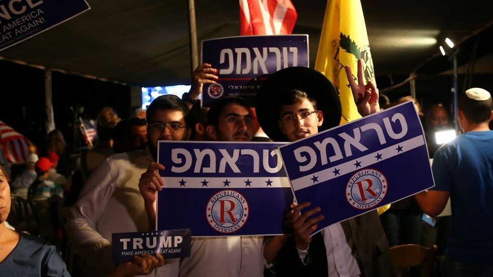 Trump supporters at Jerusalem campaign event (Photo: Ohad Zwigenberg)