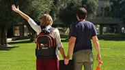 צילום: התאחדות הסטודנטים בישראל