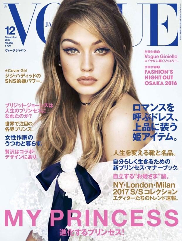ג'יג'י חדיד על שער מגזין ווג יפן