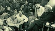 Photo: Kibbutz Nahal Oz archives