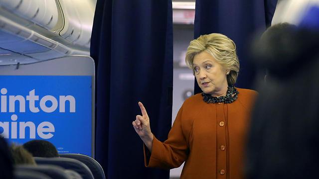 Hillary Clinton (Photo: Reuters)