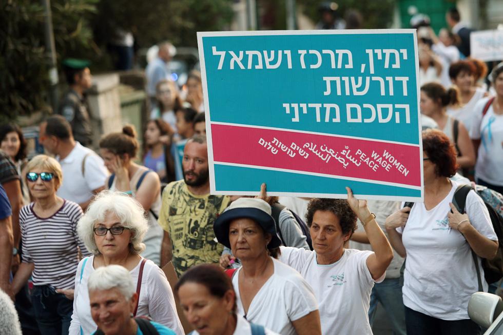 """העצרת בירושלים, לפני שבועיים. """"אנחנו לא אומרות לא לגברים, אבל אנחנו רוצות לקדם ייצוג נשי הולם בקבלת החלטות אסטרטגיות"""" (צילום: עמית שאבי)"""