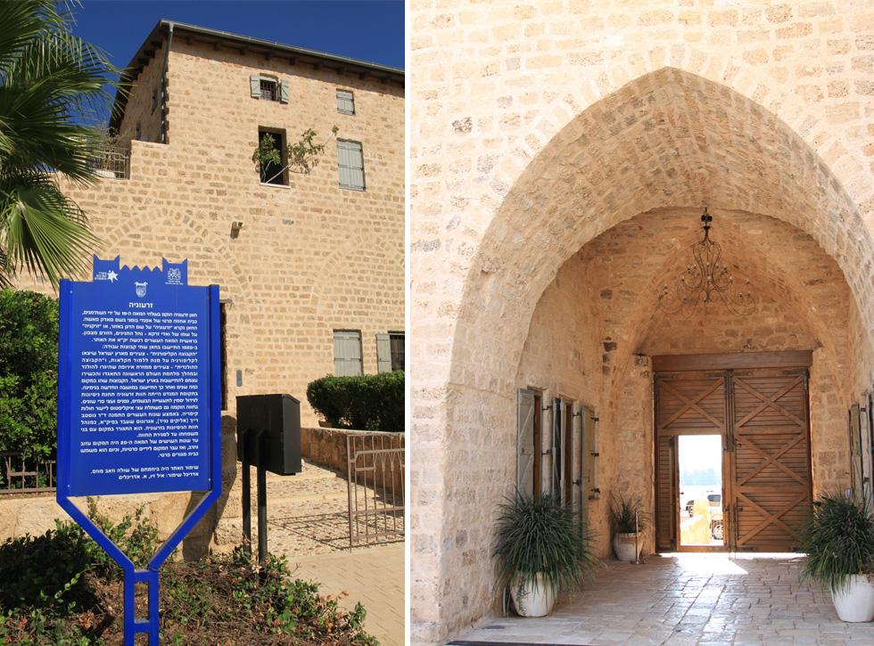 חאן זרעוניה הוסב לבית מגורים פרטי בכניסה לבנימינה. גם הוא בזוכי אות השימור (צילום: מועצה לשימור אתרי מורשת בישראל, נטע רוזנבלט)