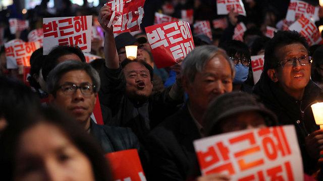 אלפי מפגינים קראו לנשיאה להתפטר מתפקידה. סיאול (צילום: AP) (צילום: AP)