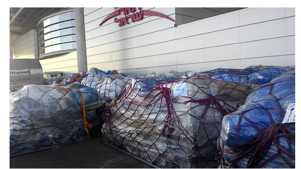 Deliveries from overseas in transit in Ben Gurion Airport (Photo: Office of the State Comptroller)