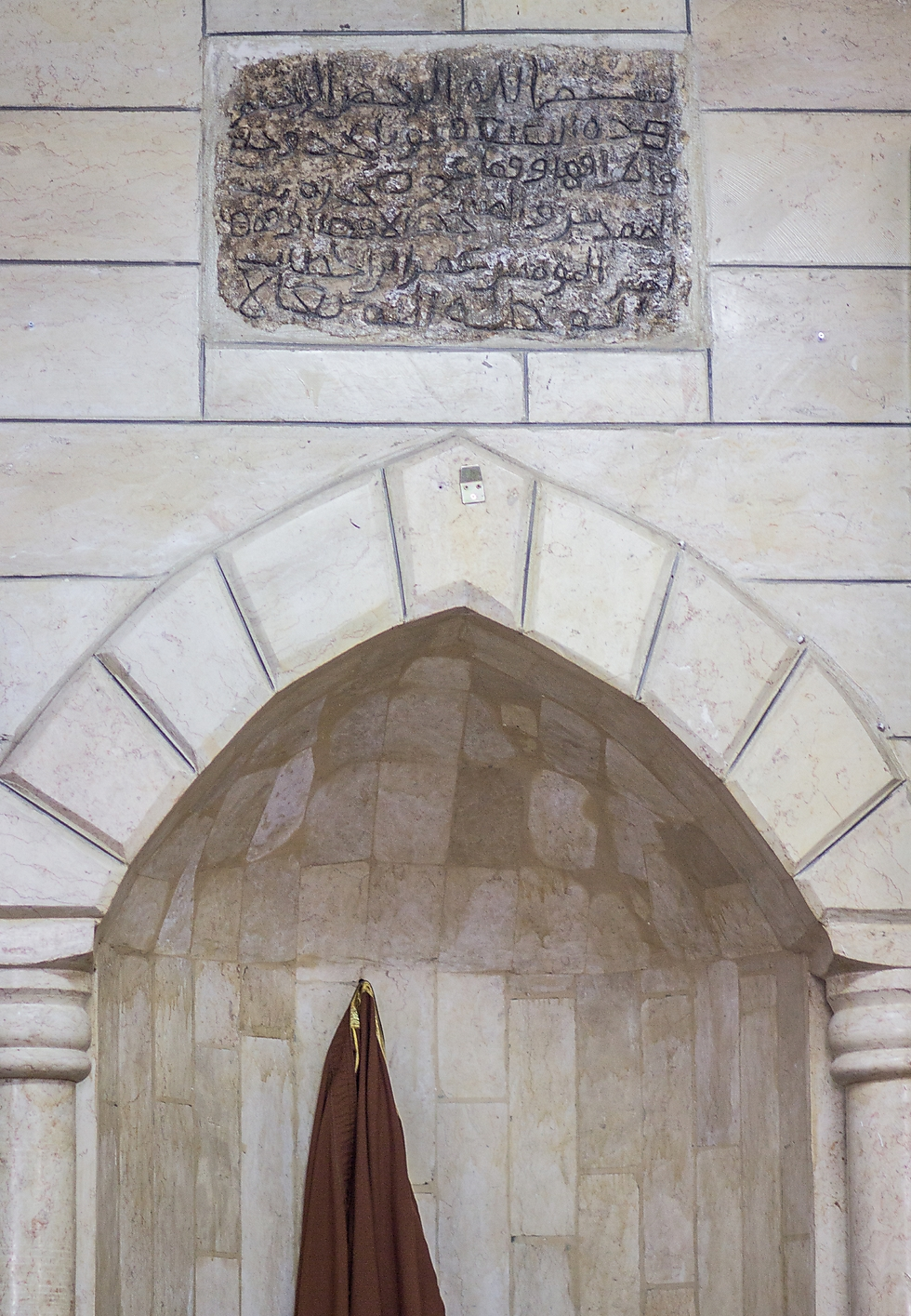 Inscription discovered in the mosque: Photo: Assaf Avraham