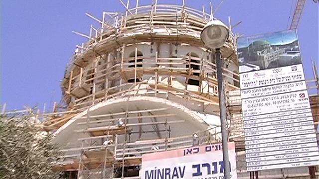 """בית כנסת """"החורבה"""" ברובע היהודי (צילום: אלי מנדלבאום) (צילום: אלי מנדלבאום)"""
