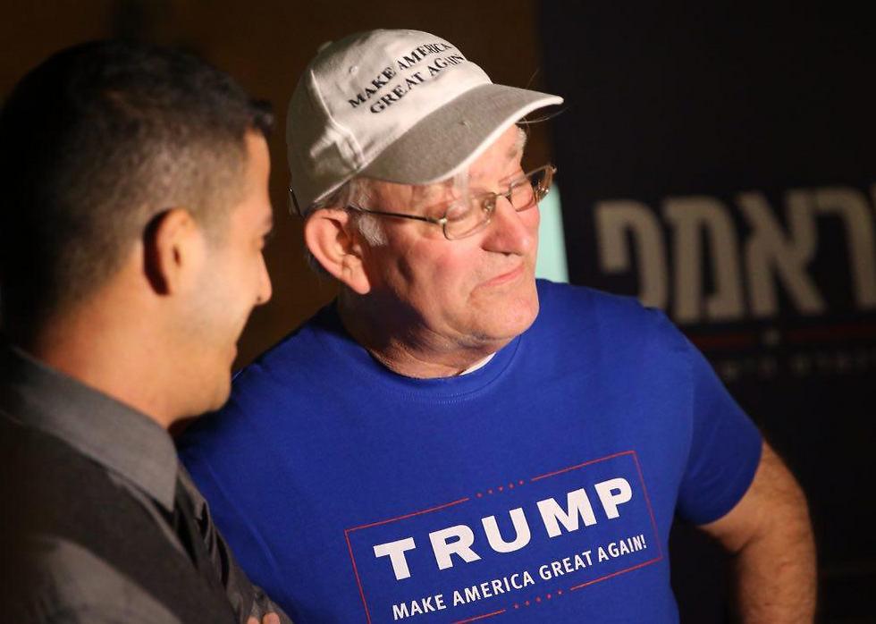 A Trump campaign event in Tel Aviv (Photo: Motti Kimchi)