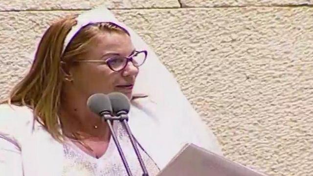 """ח""""כ סבטלובה בלבן (צילום: ערוץ הכנסת) (צילום: ערוץ הכנסת)"""