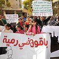 """""""ראש העיר ממשיך להתעלם מצורכי התושבים הערבים"""". הפגנה בכרמיאל צילום: נחום סגל"""