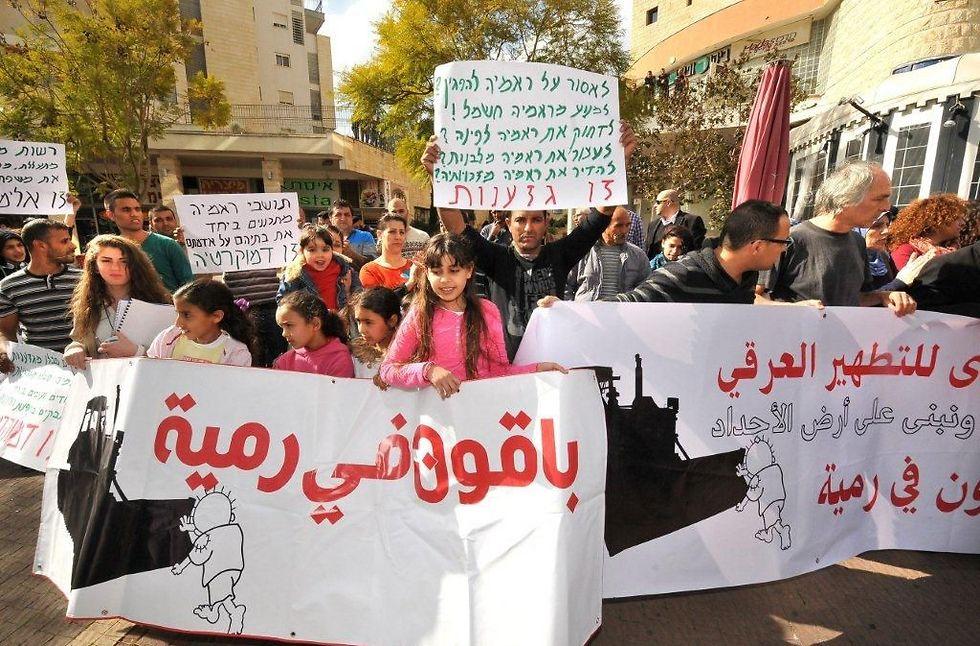 """""""לא כל התושבים רשומים כתושבי העיר"""". הפגנה בכרמיאל (צילום: נחום סגל )"""