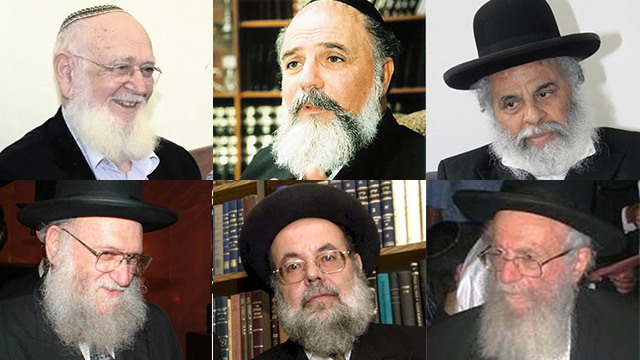 מימין למעלה: שלמה טובים, יצחק פרץ, צפניה דרורי, יעקב אדלשטיין, יוסף אלבו, שמחה קוק ()
