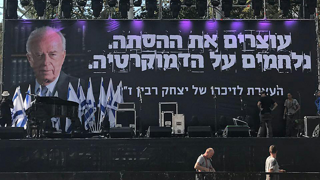 'Ending incitement: Fighting for democracy' (Photo: Motti Kimchi)