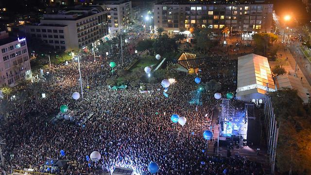 Last year's memorial rally held in Rabin Square (Photo: Motti Kimchi)
