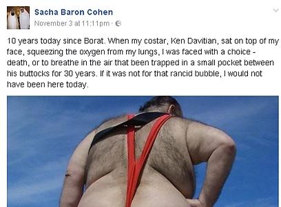 עשור לבוראט. סשה ברון כהן נזכר בחבר (מתוך פייסבוק) (מתוך פייסבוק)