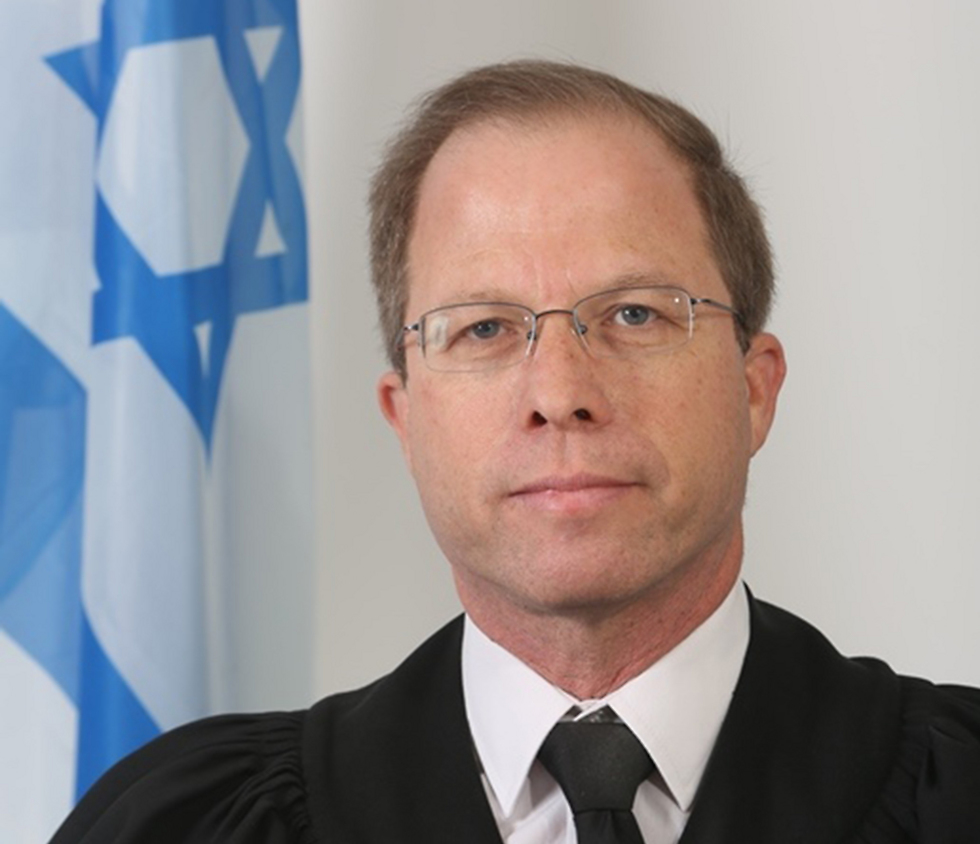 Judge Neuthal (Photo: Courts Administration)