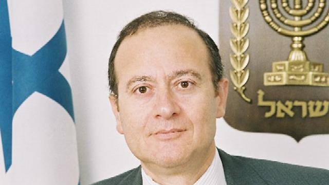 Judge Yosef Elron
