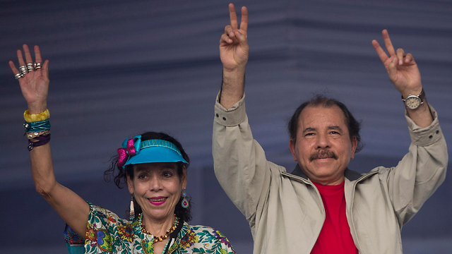 L to R: Nicaragua's ruling couple, Vice President Rosario Murillo and her husband, President Daniel Ortega (Photo: AP)
