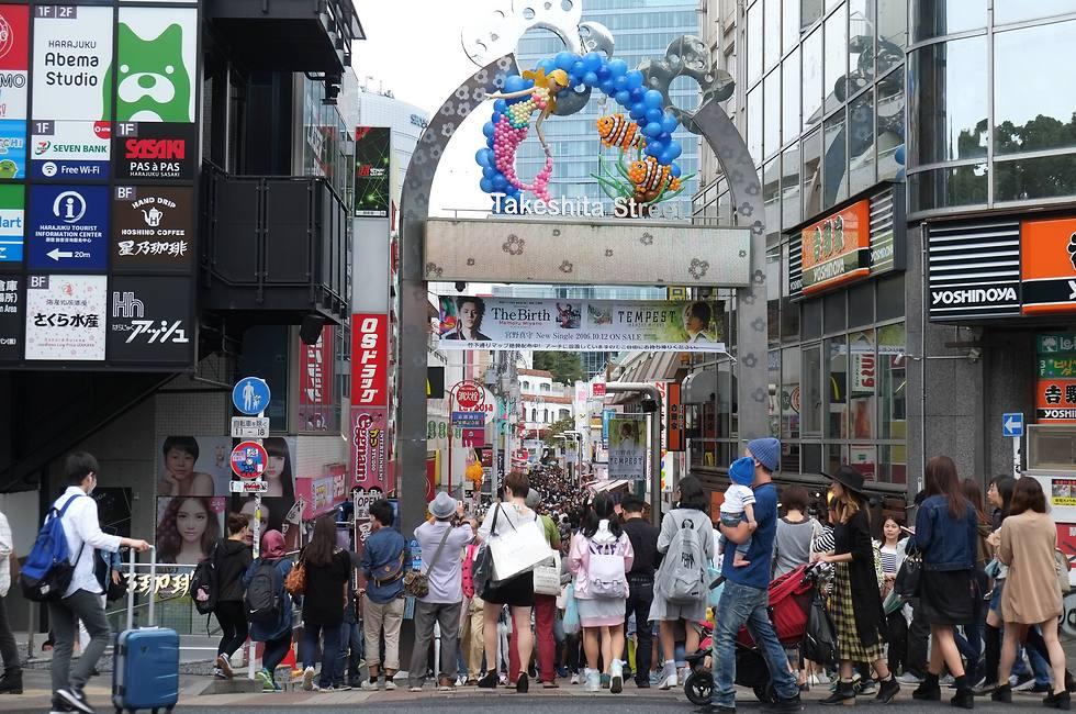 נפתחת לתחרות המאה ה-21. יפן (צילום: יריב כץ) (צילום: יריב כץ)