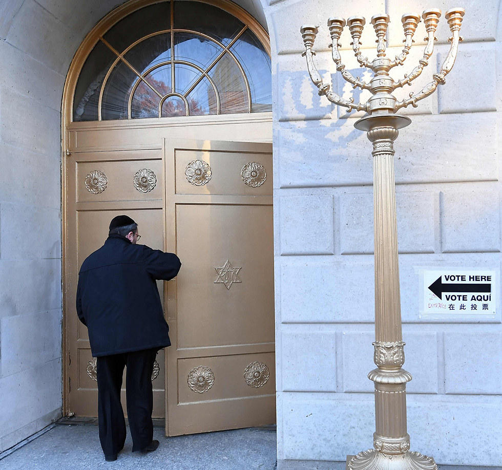 A new York synagogue (Photo: AFP) (Photo: AFP)