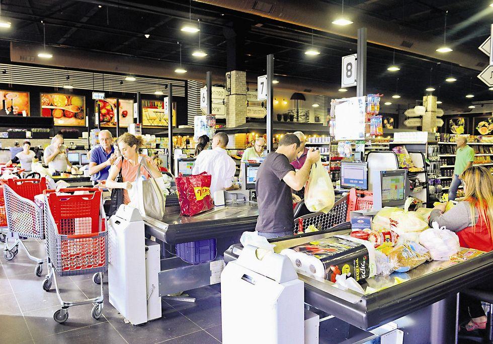 Супермаркет. Фото: Ронен Керем