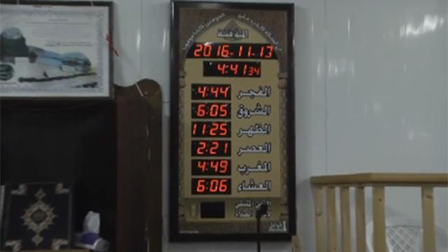 Muezzin schedule in Lod mosque (Photo: Asaf Magal)