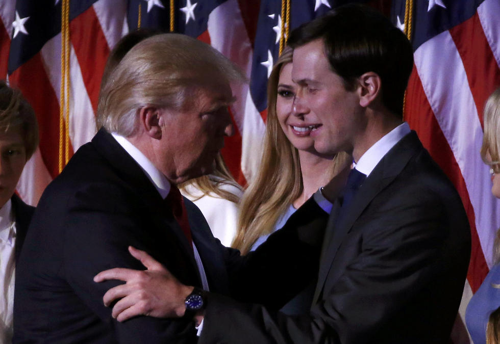 Jared Kushner and Donald Trump (Photo: Reuters) (צילום: רויטרס)