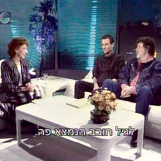 """מיכאלי ב""""סיבה למסיבה"""", עם דן בן אמוץ (מימין) וגיל חובב. """"השקעה שלא קיימת יותר"""""""