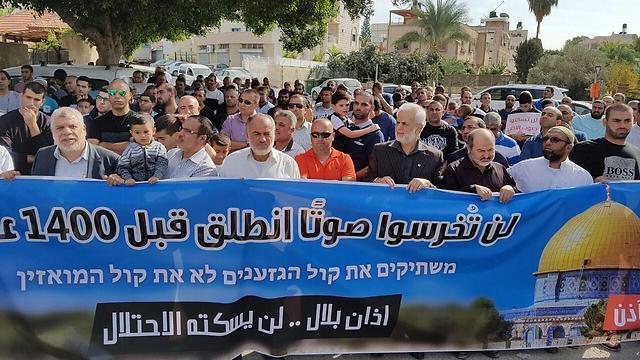 ההפגנה בכפר קאסם (צילום: עידו ארז) (צילום: עידו ארז)