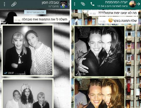 את יודעת כמה אנשים שמו בתמונת הפרופיל שלהם תמונה שצילמתי אותם?