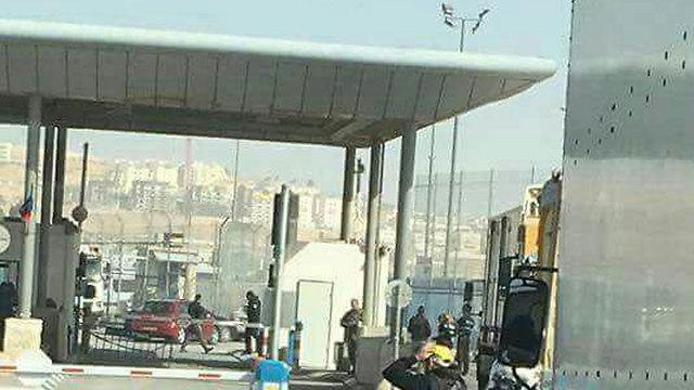 Qalandiya Checkpoint