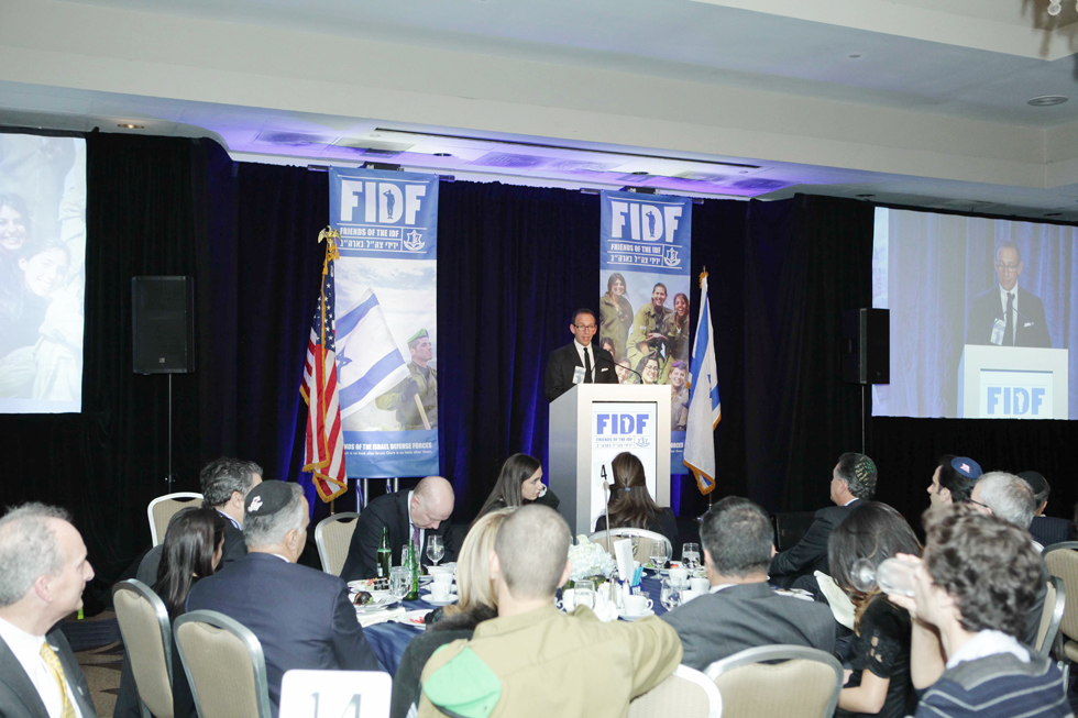 Over 400 members of the N.J. community will take part in FIDF's upcoming annual gala event (Photo: Aron Michael)