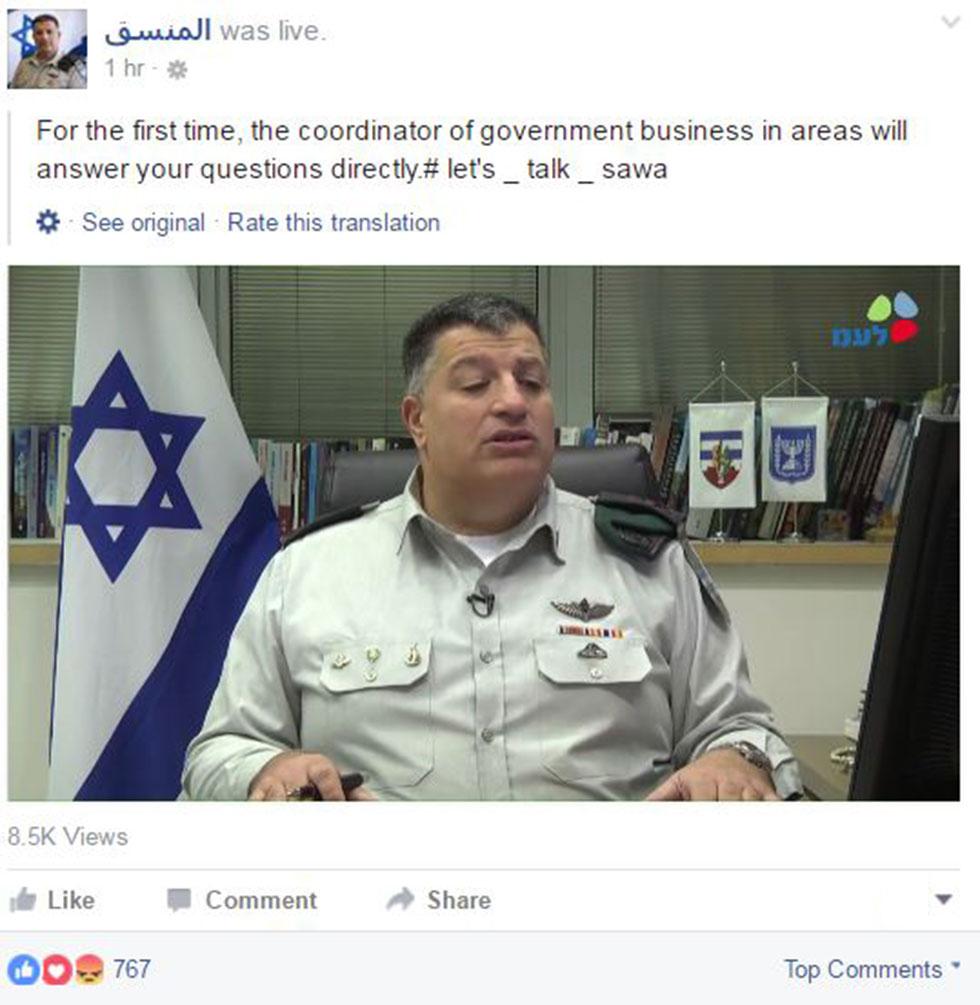 Yoav Mordechai on Facebook Live