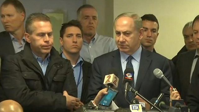 PM Netanyahu with Public Securiy Minister Gilad Erdan