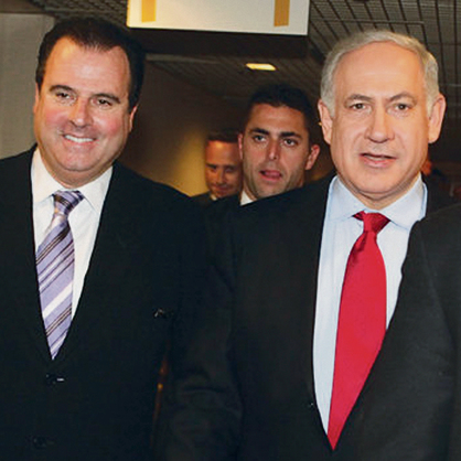 Netanyahu with Robert Rechnitz