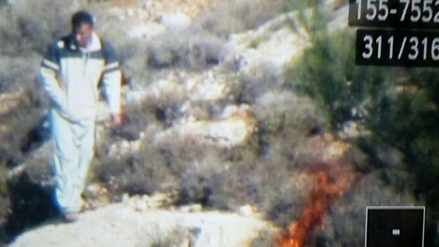 A Palestinian suspect of arson (Photo: Ziv Birman of the Nature and Parks Authority) (Photo: Ziv Birman of the Nature and Parks Authority)