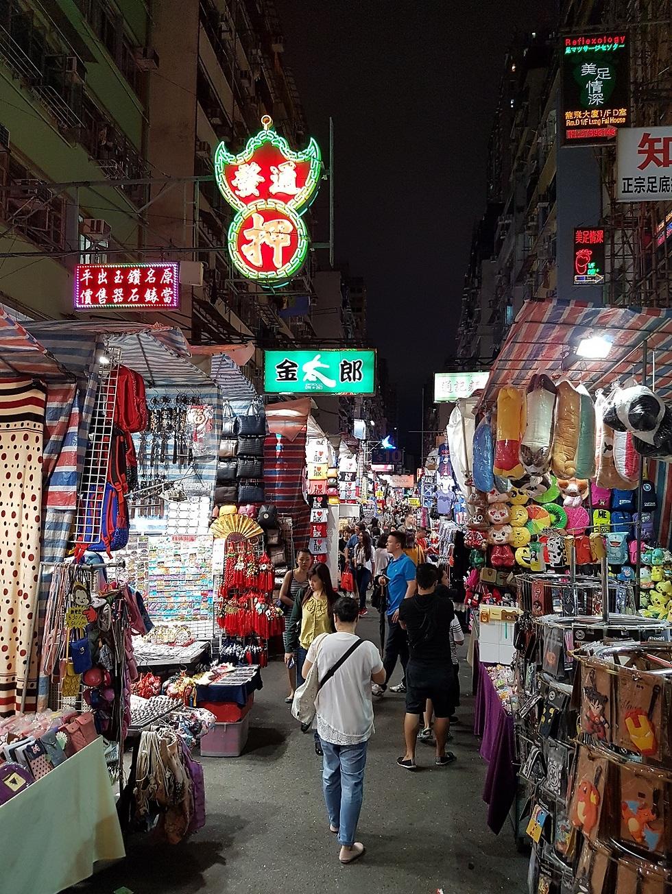 שוק הלילה של הונג קונג (צילום: סיגלית בר) (צילום: סיגלית בר)