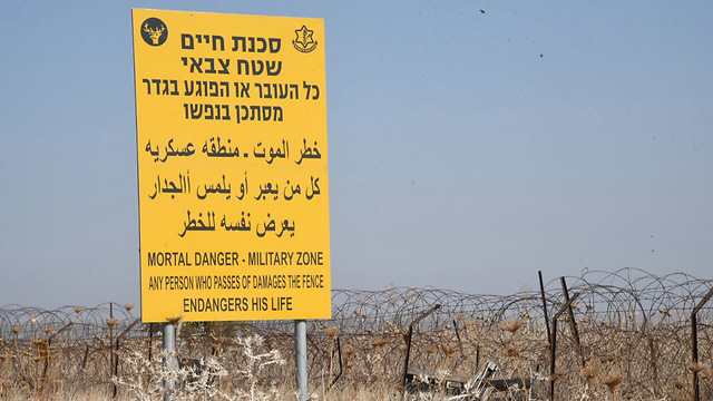 The Israel-Syria border fence (Photo: Avihu Shapira)