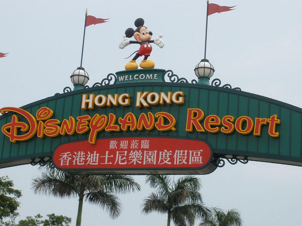 דיסנילנד הונג קונג. סיפורי האגדות גם במזרח (צילום: סיגלית בר) (צילום: סיגלית בר)