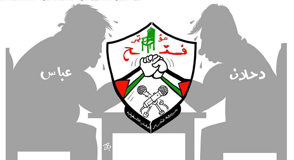 A caricature featuring Abbas and Dahlan arm wrestling