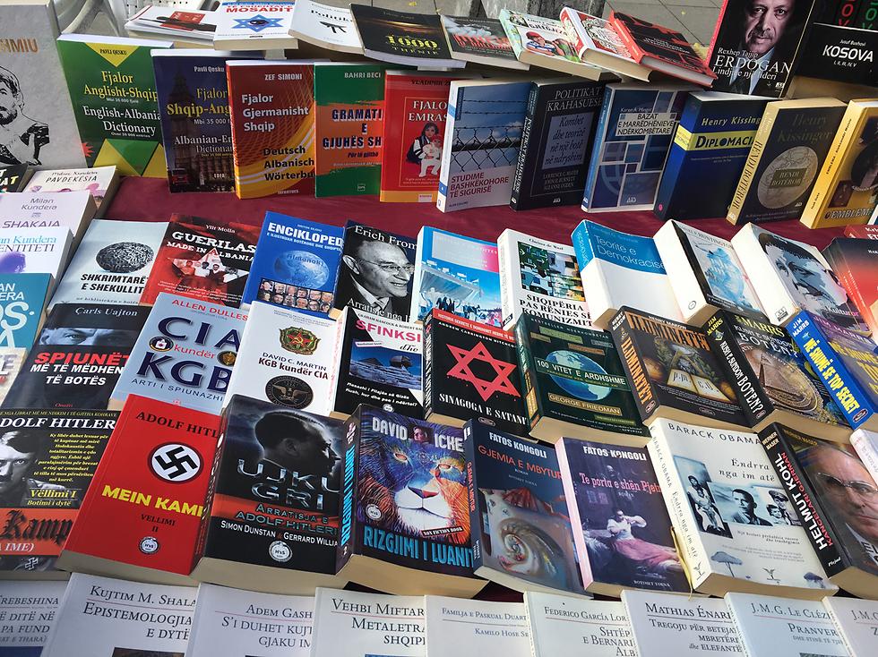 דוכן הספרים האנטישמיים ברחוב הראשי בפרישטינה ()
