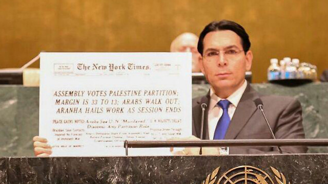 Israeli Ambassador to the UN Danny Danon