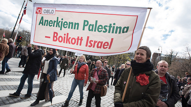 Demonstration for boycott of Israeli settlement goods in Trondheim, Norway