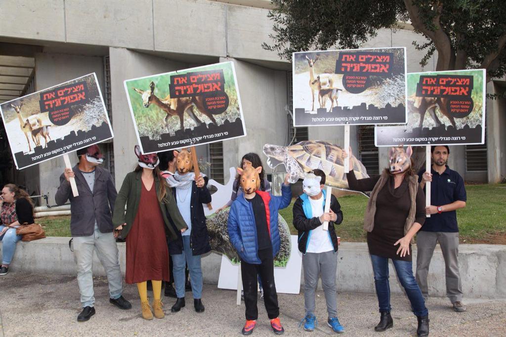 הפגנה נגד התוכנית (צילום: מוטי קמחי)