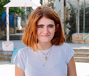 יסמין מדיוני מצפת | צילום: ישראל יוסף