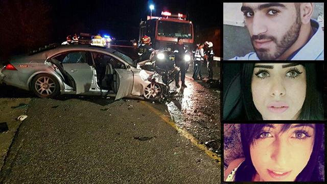הרוגי התאונה בכביש 79