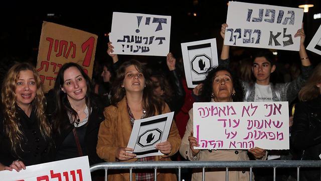 נשים מפגינות נגד הטרדה מינית (צילום: מוטי קמחי)