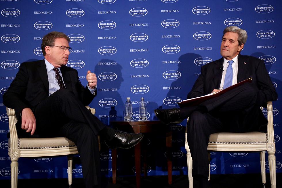US Secretary of State Kerry at the Saban Forum (Photo: Saban Forum)
