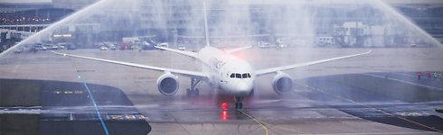 קבלת המטוס החדש בצרפת, בסוף השבוע האחרון (צילום: אייר פראנס)